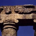 Antas - Fluminimaggiore (CA). Epigrafe dedicatoria al Sardus Pater di età severiana (III sec. d.C.).