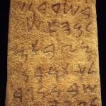 Nora - Capo di Pula (CA). Iscrizione fenicia su stele in arenaria, riportante la più antica menzione del nome della Sardegna (fine IX-metà VIII sec. a.C.).